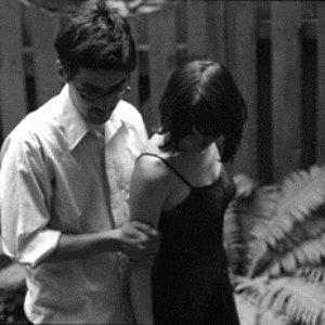 Image for 'Avia Gardner'
