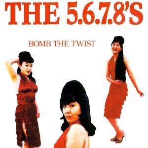 Imagem de 'Bomb the Twist'