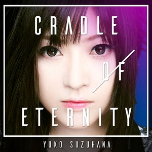 Image for 'Cradle of Eternity'