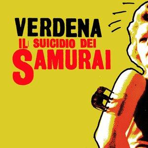 Image for 'Il suicidio dei Samurai'