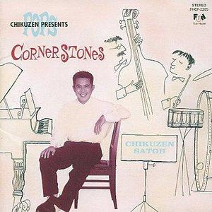 Bild für 'Cornerstones'