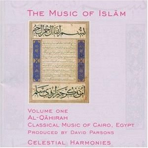 Image for 'Al-Qahirah - Classical Music of Cairo, Egypt'