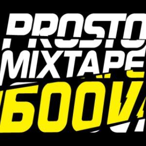 Image for 'DJ 600v, Sokół, VNM'