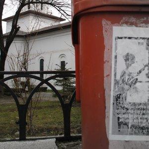 Image for 'Valeni de Munte (Partea II)'