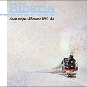 Image for 'Kevät saapuu Siberiaan 1983-84'