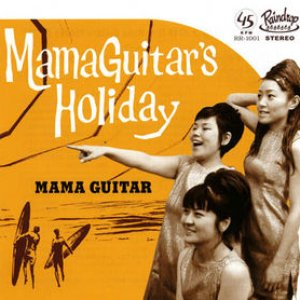 Image for 'Mama Guitar's Holiday'