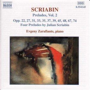'SCRIABIN: Preludes, Vol.  2'の画像