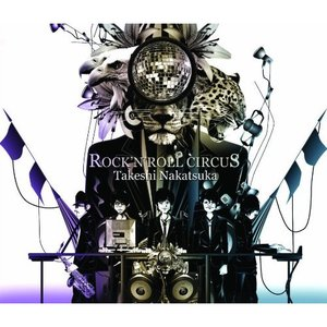 Image for 'ROCK'N'ROLL CIRCUS'