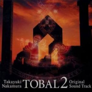 Image for 'Tobal 2 Original Soundtrack'