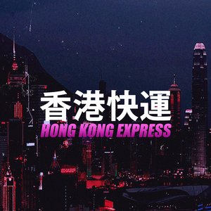 Image for 'Hong Kong Express'