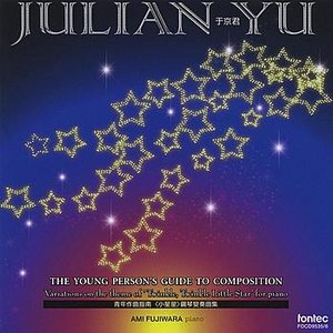 Image for 'Julian Yu: The Young Person's Guide To Composition [Disc-2]'