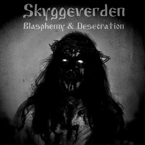 Image for 'Skyggeverden'