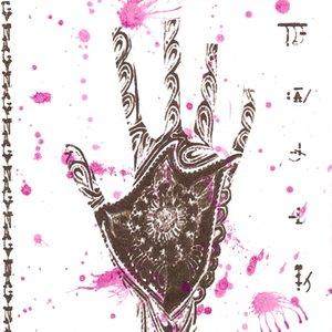 Bild für 'A Mayan Transmission'