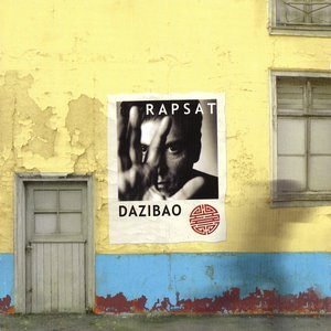 Image for 'Dazibao'