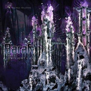 Imagem de 'Twilight Cave'