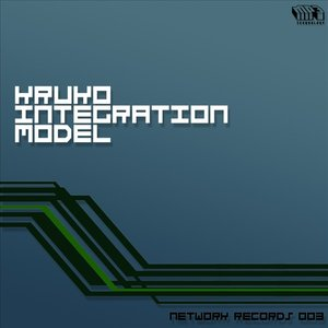 Image for 'Integration Model'