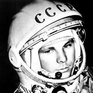 Image pour 'Гагарин'