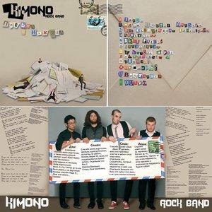 Image for 'KIMONO ROCK BAND'