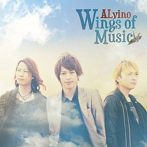 Image for 'Wings of Music'