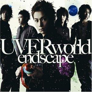 Album cover for endscape