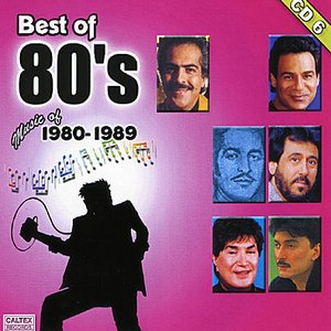 Image for 'Best of 80's Persian Music Vol 6'