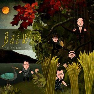 Image for 'Tawerna'