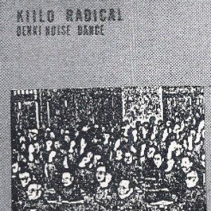 Image for 'Kiiro Radical'