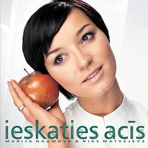 Image for 'Ieskaties acīs'
