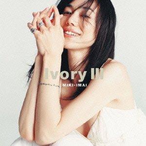 Image pour 'Ivory III'