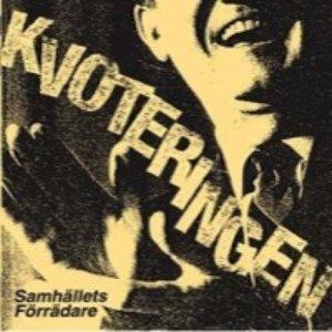 Image for 'Samhällets förrädare'