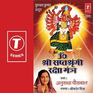 Image for 'Om Shri Saptshrangi Raksha Mantra'