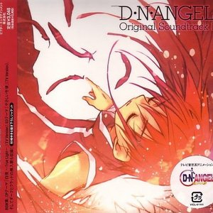 Image for 'D・N・ANGEL Original Soundtrack 1'