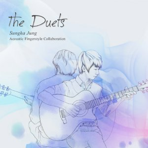 Image for 'The Duets'