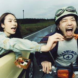 Image for '夢番地'