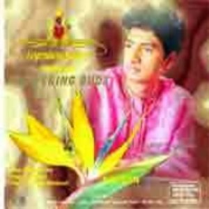 Image for 'Naveen'