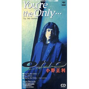Image for 'You're the Only…'