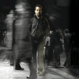 Image for 'Con Toda El Alma'