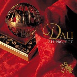 Imagem de 'Dali'