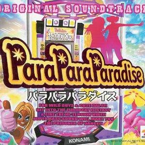 Image for 'ParaParaParadise (disc 1)'