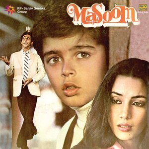 Image for 'Lakdi Ki Kathi'