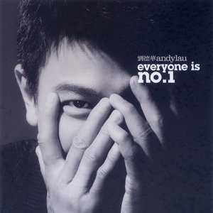 Image for 'Everyone is No. 1'