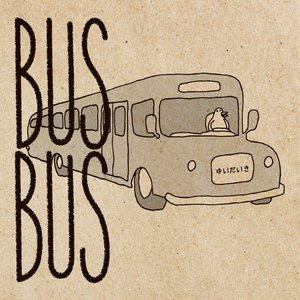 Image for 'BUS-BUS'