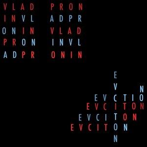 Bild för 'Evc I Ton'