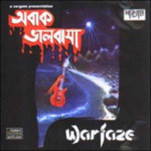 Image for 'Obak Bhalobasha'