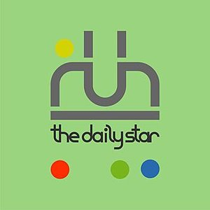 Image for 'The Daily Star'