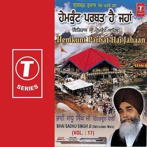 Image for 'Hemkunt Parbat Hai Jahaan (vol. 17)'