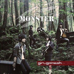 Image for 'MONSTER'