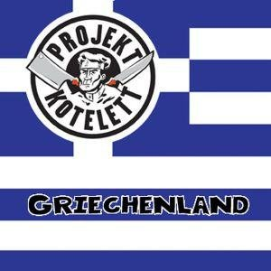 Image for 'Griechenland'