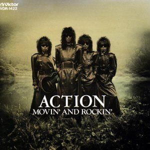 Image for 'MOVIN' AND ROCKIN''