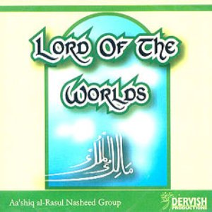 Image for 'Lord Of The Worlds'